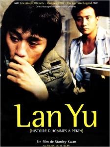 Vues d'en face #12 - «Lan Yu» - Hors les murs - Jeudi 25 avril 2013