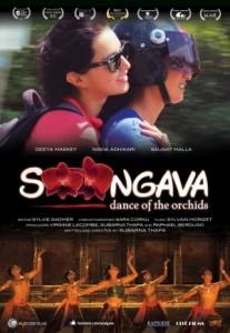 Vues d'en face #12 - «Soongava, la danse des orchidées»