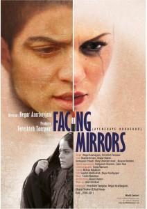 Vues d'en face #12 - «Facing Mirrors»