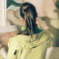 Vues d'en face #15 – Exposition «Skinhearts» – Vernissage – Bar Le Bauhaus – Mercredi 8 avril 2015