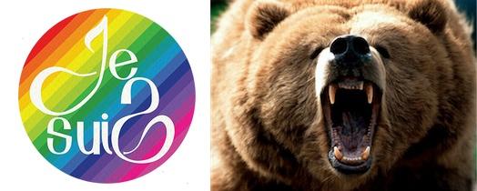 Semaine des Fiertés 2015 - Apér'ours! - GRRRnoble Bear Association - Mercredi 27 mai 2015