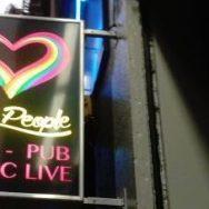 Un an du Love People – Samedi 24 octobre 2015