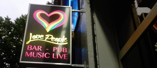 Un an du Love People - Samedi 24 octobre 2015